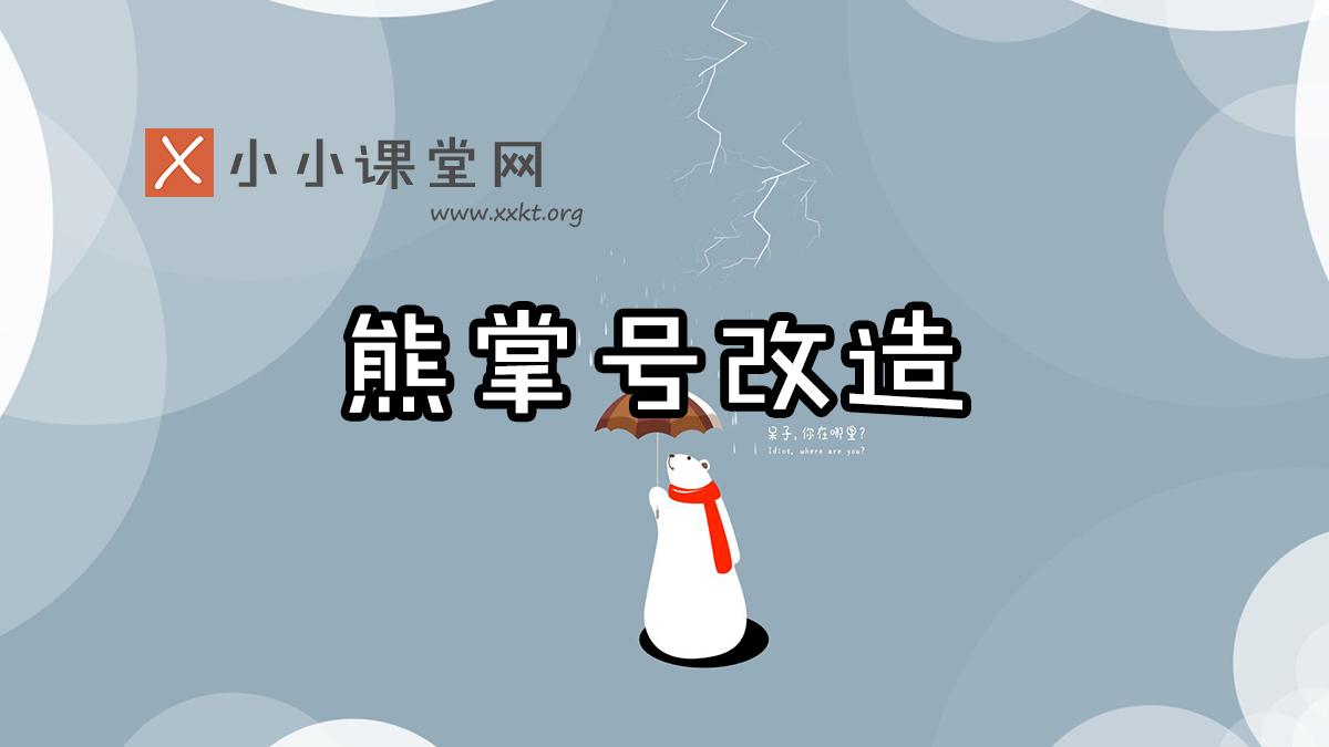 名风seo