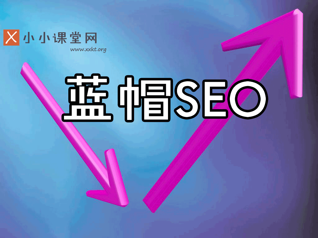 泉州seo培训