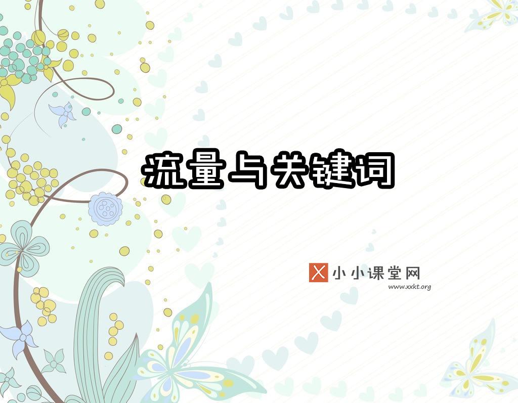 蚌埠seo