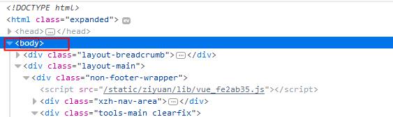 请将代码放在正确的位置