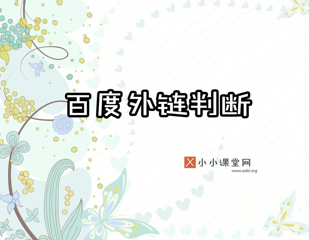 淮南seo