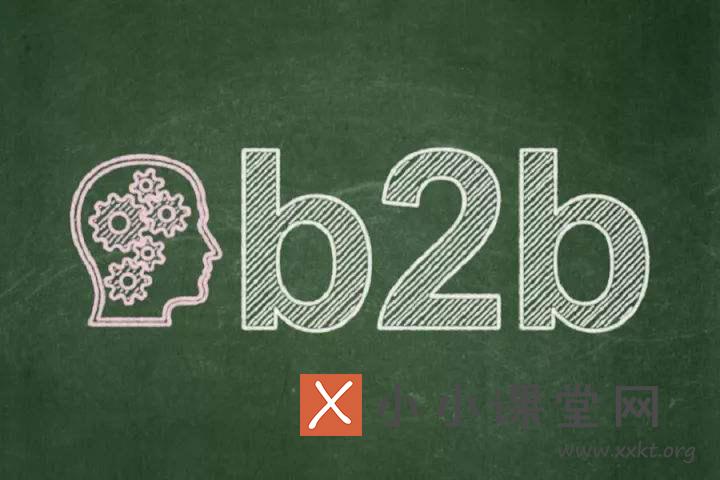 b2b推广
