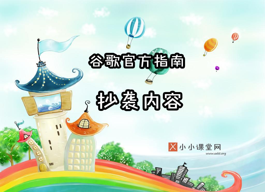 惠州seo