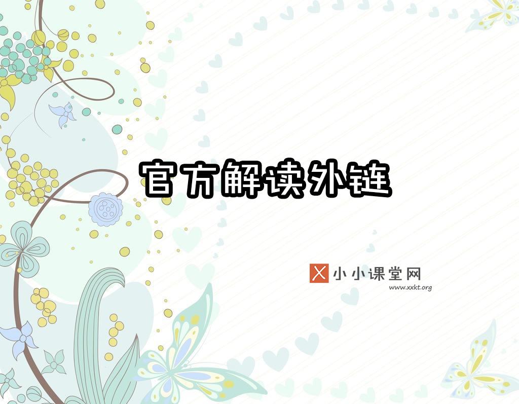 台州seo