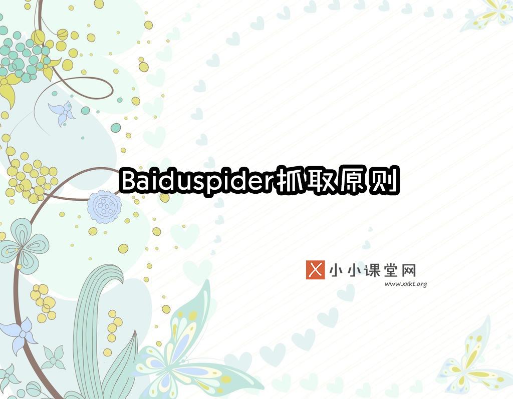 宁波seo