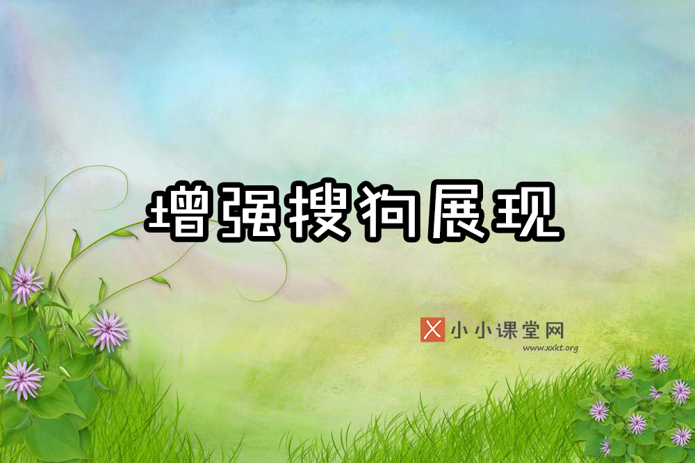 福州seo
