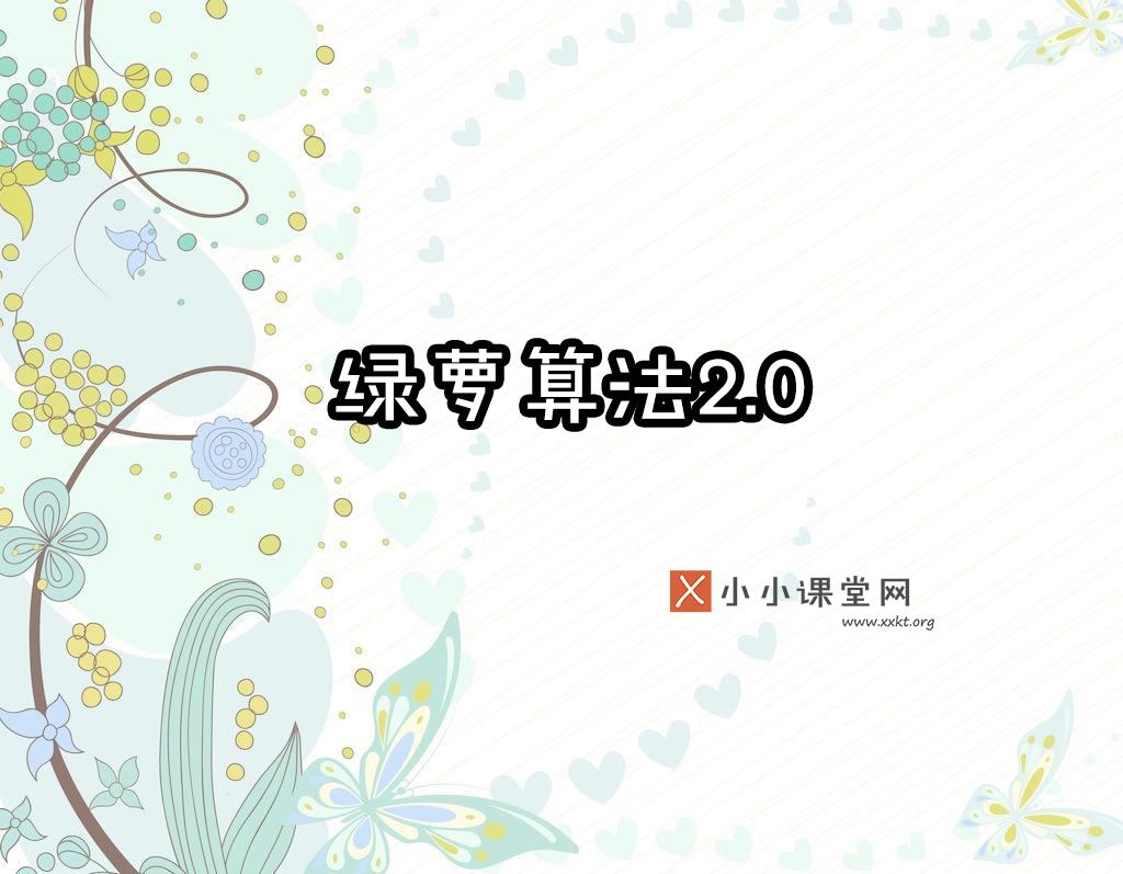江苏seo