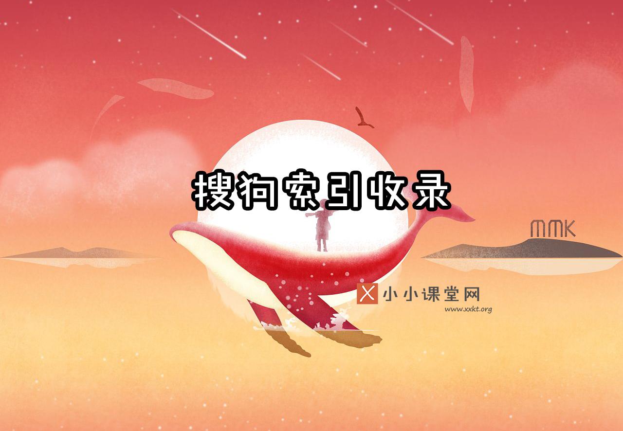 内蒙古seo