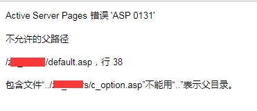 ASP 0131